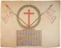 drapeaufilikietairia