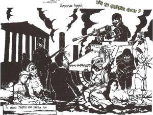 Athens by Might vol. 1. Un air de massacre de Chios.
