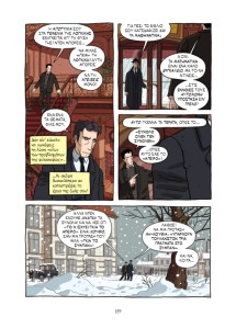 Pages from Logicomix_259