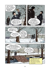 Pages from Logicomix_260