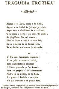 Deux chansons en gréco-calabrais. Extraites du recueil