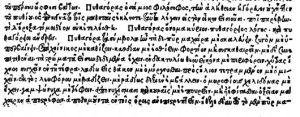 Dans l'édition de Chalkokondilis de la Souda, le dictionnaire encyclopédique grec du Moyen âge, les articles sur Pythagore et les Pythagoriciens s'étalent sur environ trois pages.