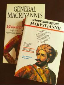 makrigiannisPhotoPL_philikiorg