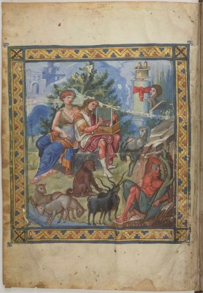 Grec 139, fol. 1v, David gardant son troupeau