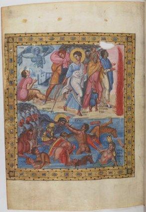 Grec 139, fol. 419v, Noyade de l'armée de Pharaon