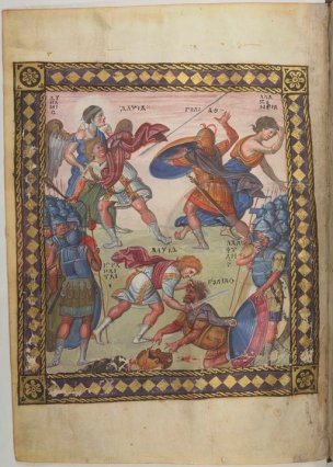 Grec 139, fol. 4v, David décapitant Goliath