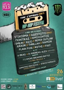 hip_hop_festival_2017