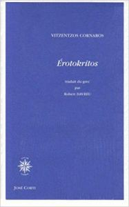 Erotokritos. Couverture de la traduction en vers de Robert Davreu.